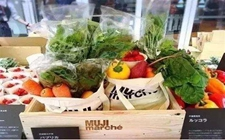 无印良品跨界卖菜 首家果蔬店在日开业