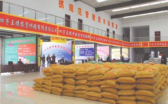 内蒙古:上半年共查处了259件农资案件