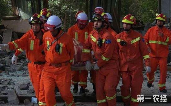 最新!九寨沟地震已致20人死亡431人受伤