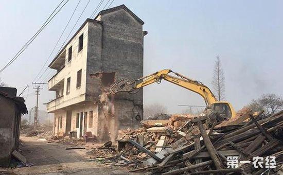 农村住房管理新政策出台 这4种农户的房屋暂缓拆除