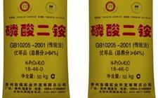 磷酸二铵下游询价热度降低 液氨市场弱势运行局部承压回落