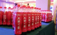 <b>重庆著名特产——天府可乐</b>