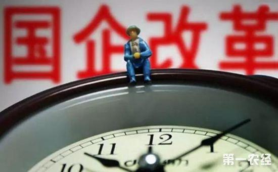 习近平坐镇深改组 改革红利正在改变每个中国人的生活