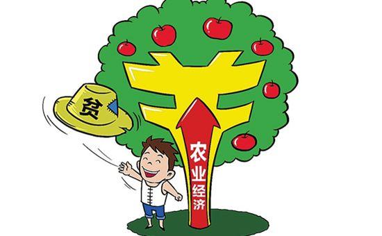 甘肃:实施产业扶贫专项贷款工程