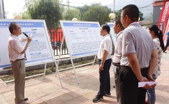 北京:首个扶贫社会工作服务站正式挂牌