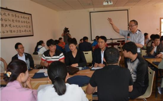 内蒙古电子商务进农村牧区带动10万人就业