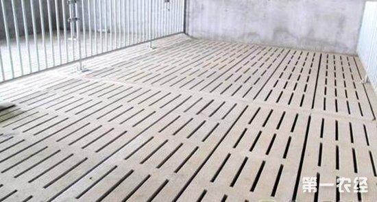 标准养猪场漏缝地板设计图