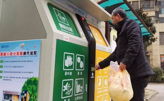 江苏常熟:可腐垃圾的资源化利用