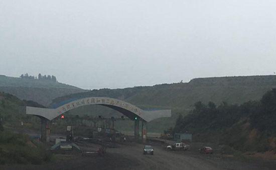 <b>山西和顺一煤矿发生滑坡 已致4死5失踪</b>