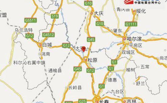 吉林松原发生4.5级地震 震源深度7千米