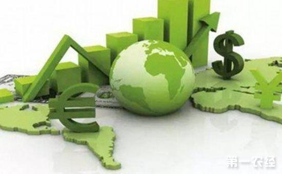 绿色发展融资对接会在北京召开
