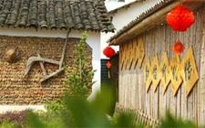 """浙江龙游:着力发展农村旅游业 为当地村民铺就一条""""美丽致富路"""""""