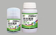 多抗霉素的作用和使用方法
