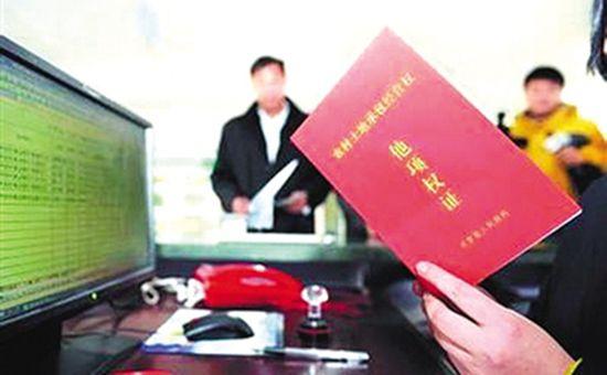 天津农交所:农村产权流转交易市场大数据报告完成