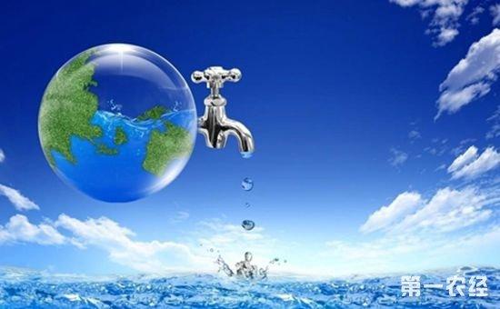 水资源税试点将进一步扩大范围