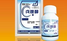 <b>戊唑醇的防治范围及其作用效果</b>