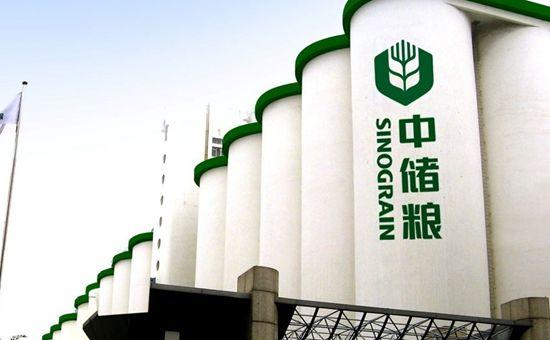 中储粮:全力服务国家粮食宏观调控 守护国家粮食安全