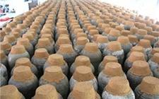 四川有名特产——红橘酒