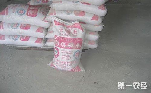 秋季磷肥市场大局已定,8月底之前或将以稳为主