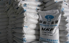 国际钾肥市场需求旺盛 供应商抬价意愿强烈