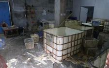新疆:地上污水横流散发恶臭 一加工牛板筋黑作坊被查处