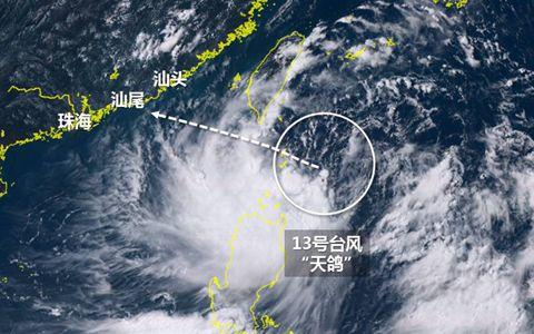 """福建:全面防御台风""""天鸽"""" 部分航线停航"""