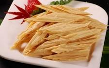 广西桂林地国家地理标志特产:桂林腐竹