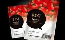 2017哈尔滨优质种子展销会将于11月6日—11月8日举行