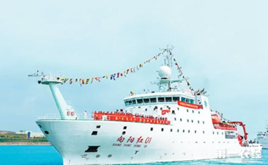 """我国""""向阳红01""""科考船首次执行大洋和极地科考任务"""