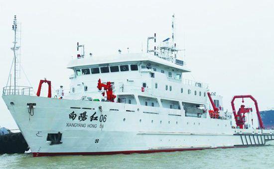 """""""向阳红06""""已从青岛起航 共执行中国大洋47航次"""