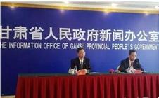 甘肃农博会将于9月8日开幕,总投资额达到410.63亿元
