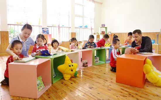 浙江要求每个乡(镇)至少设置一个公办幼儿园