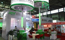 2018第九届中国国际新型肥料展览会的时间、地点及详情