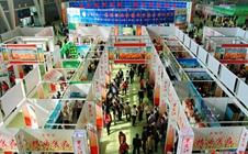 2017哈尔滨绿博会和农博会将于9月22日至26日举办