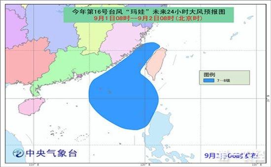 九州体育备用网址 3