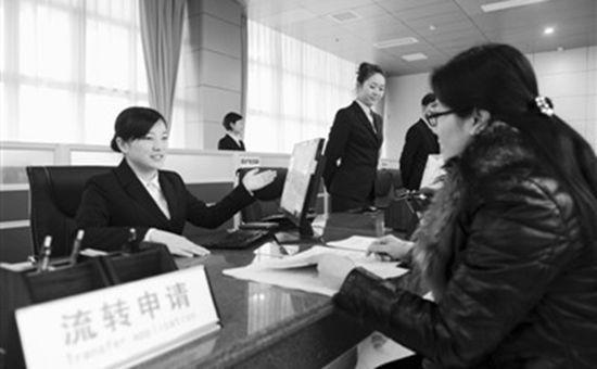 河北省出台《农村产权交易管理暂行办法》