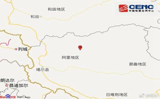 西藏改则县今晨发生4.1级地震