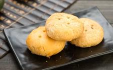 食药监总局:蛋黄板栗酥检出酸价超标 5批次不合格食品被通报