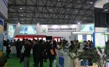 2018中国国际新型肥料展的时间、地点和详情