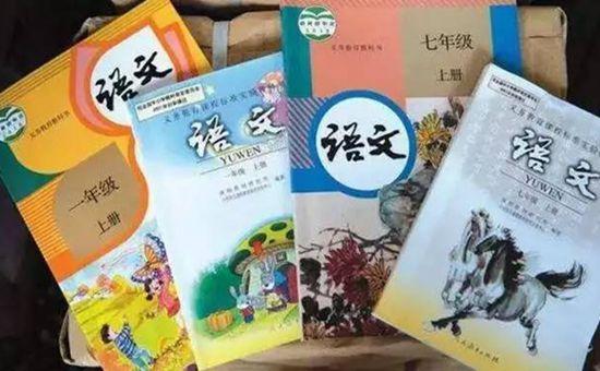 新教材已投入使用 中小学语文更注重传统文化