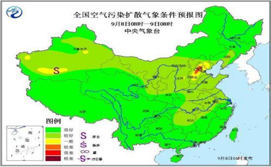 今日我国多地出现大雾 京津冀地区有雾霾天气