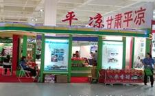 2017甘肃农业博览会招商引资项目签约仪式 成果显著