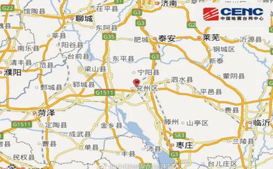 <b>山东济宁市兖州区发生3.6级地震 震感强烈</b>