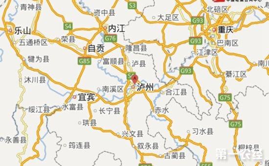 四川泸州龙马潭区今日凌晨发生3.6级地震