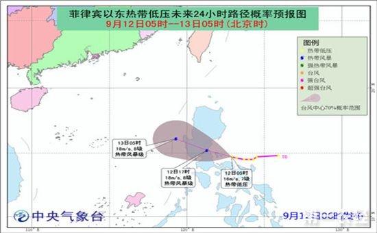 """""""泰利""""即将强势来袭 中央气象台今日发布台风蓝色预警"""