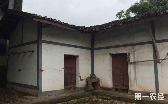 农村房屋拆迁政策:怎样才算一户一宅?