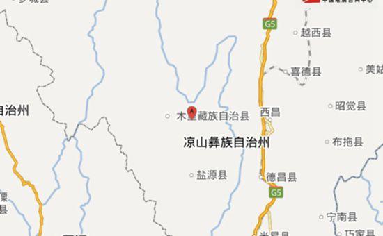 四川凉山州昨日发生三次地震 最高震级为4.4级