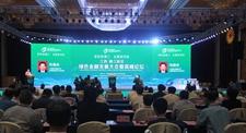 兴业银行计划五年在江西增加绿色融资500亿