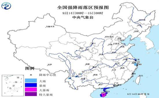 中央气象台发布暴雨蓝色预警:海南将有大暴雨