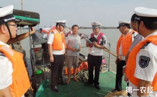农业部在全国开展渔业安全生产大检查
